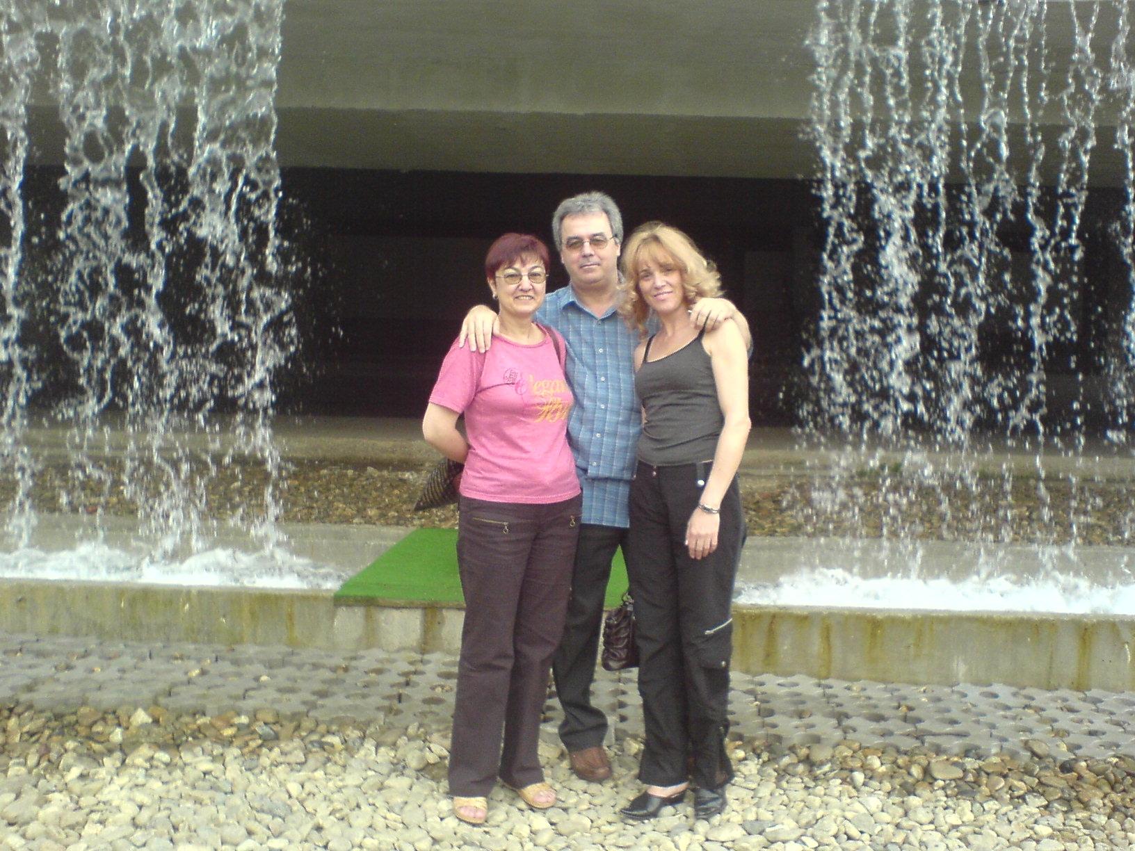 Пред водната стена с Марин