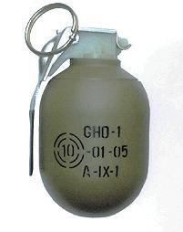 GNO-1 - Арсенал