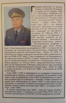 Kniga Petkovski p2