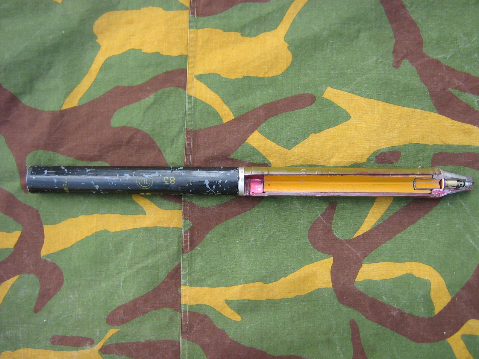 Изстрел (граната) ОГ-7