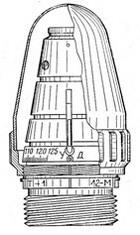 Запалка Т-1