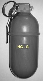 HG-S (ръчна димна граната)